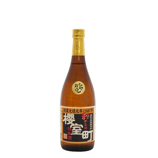 純米酒 ひやおろし秋のみ頃 櫻室町