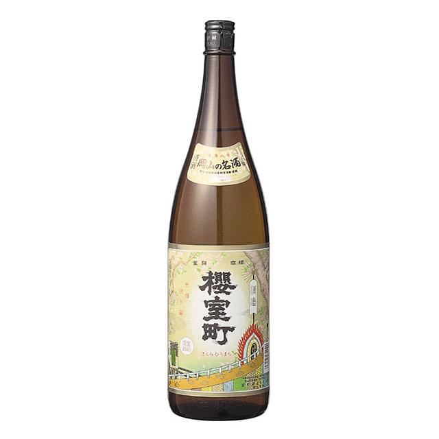 櫻室町 クラシック (本醸造)