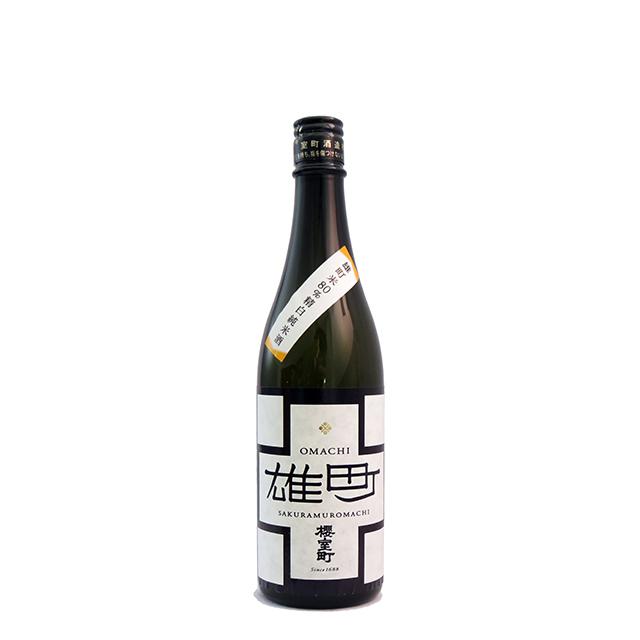 80%精白純米酒 雄町