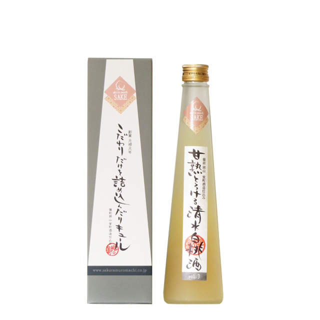 vol.3 甘熟とろける清水白桃酒