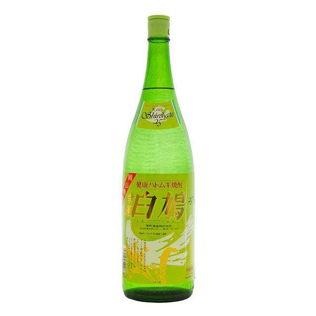 岡山特産 健康ハトムギ焼酎 幸運 白鳩 25度