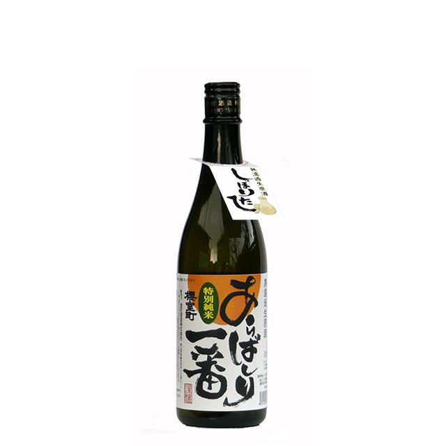 特別純米 無濾過 生原酒 あらばしり一番