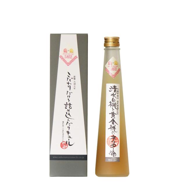 vol. 12 清水白桃と黄金桃のネクター酒