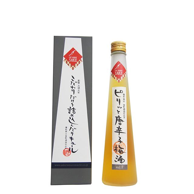 vol. 7 ピリッと唐辛子梅酒